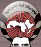 جائزة اتحاد مجالس البحث العلمي العربية للبحث العلمي للعام 2019