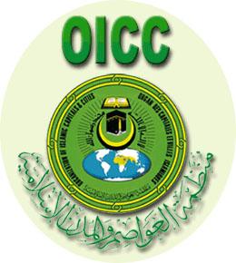 فتح باب الترشيح لجوائز منظمة العواصم و المدن الاسلامية
