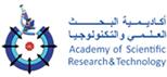 إعلان أكاديمية البحث العلمي و التكنولوجيا عن منح المتميزين من مواطني جمهورية مصر العربية