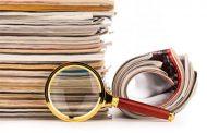 فتح باب التقدم لنيل مكافآت النشر العلمي الدولي  ال 25