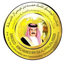 تعلن  جائزة اليونيسكو - الملك حمد بن عيسى آل خليفة لإستخدام تكنولوجيات المعلومات والإتصال في التعليم لعام 2020